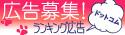 """「アフィリエイトで稼ぐために最適なキーワードデータバンク」プレゼント中!!!"""""""